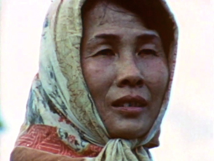 A Chinese Farm Wife THUMBNAIL