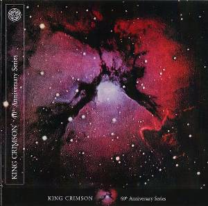 King Crimson - Islands - 40th Anniversary Series (CD/DVD-A) MAIN
