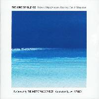 Robert Fripp, Andrew Keeling, David Singleton -The Wine of Silence (Orchestral Soundscapes) THUMBNAIL