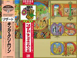 "King Crimson ‎– Lizard - Japanese Limited Edition, 7"" Cardboard Sleeves"
