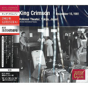 King Crimson ‎– Kokusai Theater, Tokyo, Japan, December 15, 1981