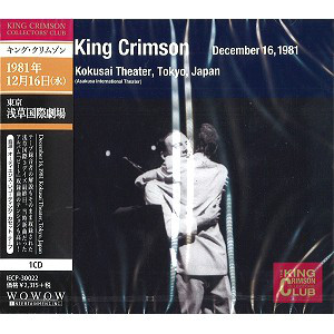 King Crimson ‎– Kokusai Theater, Tokyo, Japan, December 16, 1981