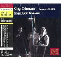 King Crimson ‎– Kokusai Theater, Tokyo, Japan, December 18, 1981