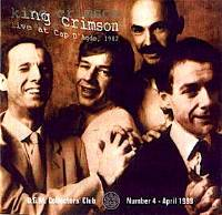 King Crimson - CC - Cap D' Agde, France.  August 26, 1982 THUMBNAIL