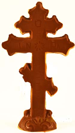 Traditional Cross of Eastern Europe in solid chocolate THUMBNAIL