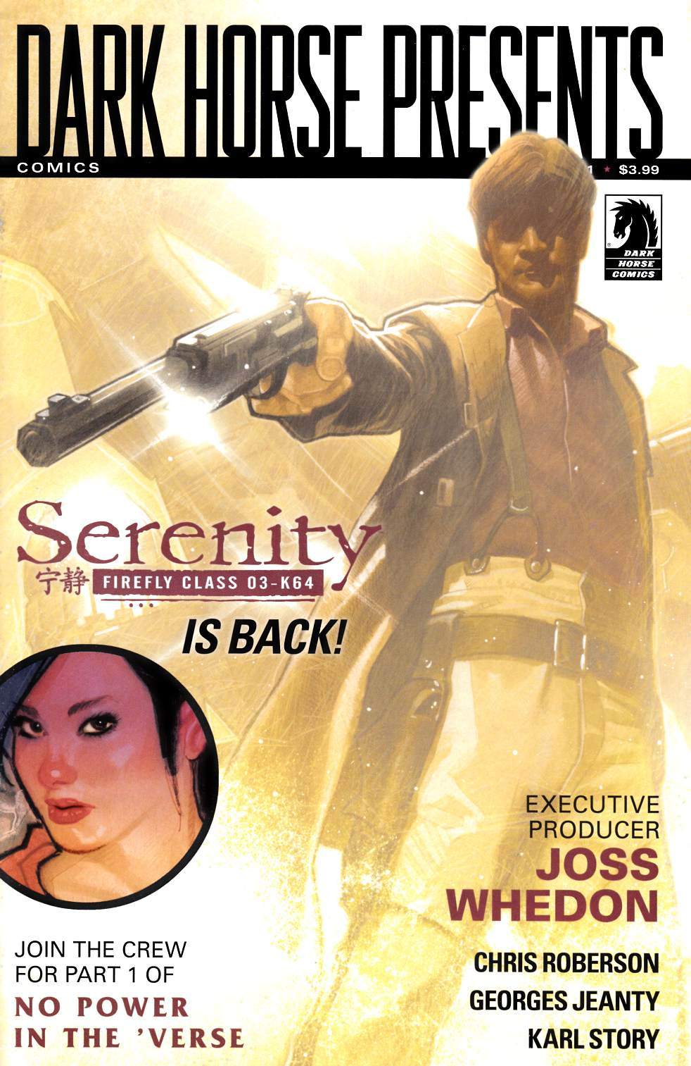 Serenity No Power In the Verse #1 Hughes 30th Annviversary Variant Cover [Dark Horse Comic] THUMBNAIL