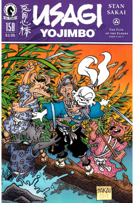 Usagi Yojimbo #158 [Dark Horse Comic] THUMBNAIL
