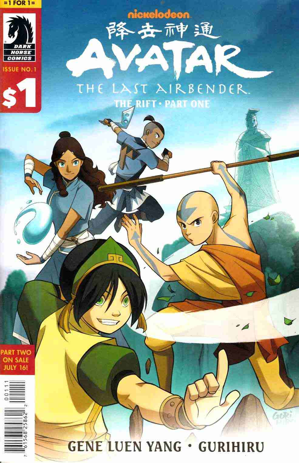 Avatar Last Airbender Rift #1 1 for $1 Edition [Comic]_LARGE