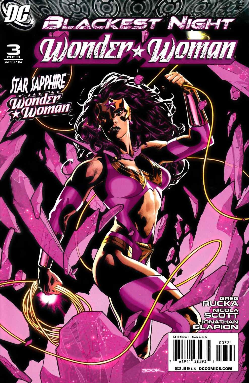 Blackest Night Wonder Woman #3 Sook Variant Cover [DC Comic] THUMBNAIL