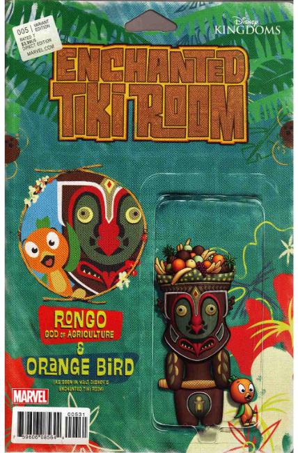 Enchanted Tiki Room #5 Christopher Action Figure Variant Cover [Marvel Comic] THUMBNAIL
