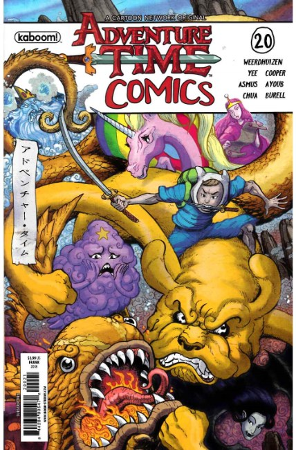 Adventure Time Comics #20 Subscription Cover [Boom Comic] THUMBNAIL