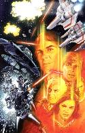Battlestar Galactica #1 Ross Virgin Dynamic Forces Exclusive [Comic]
