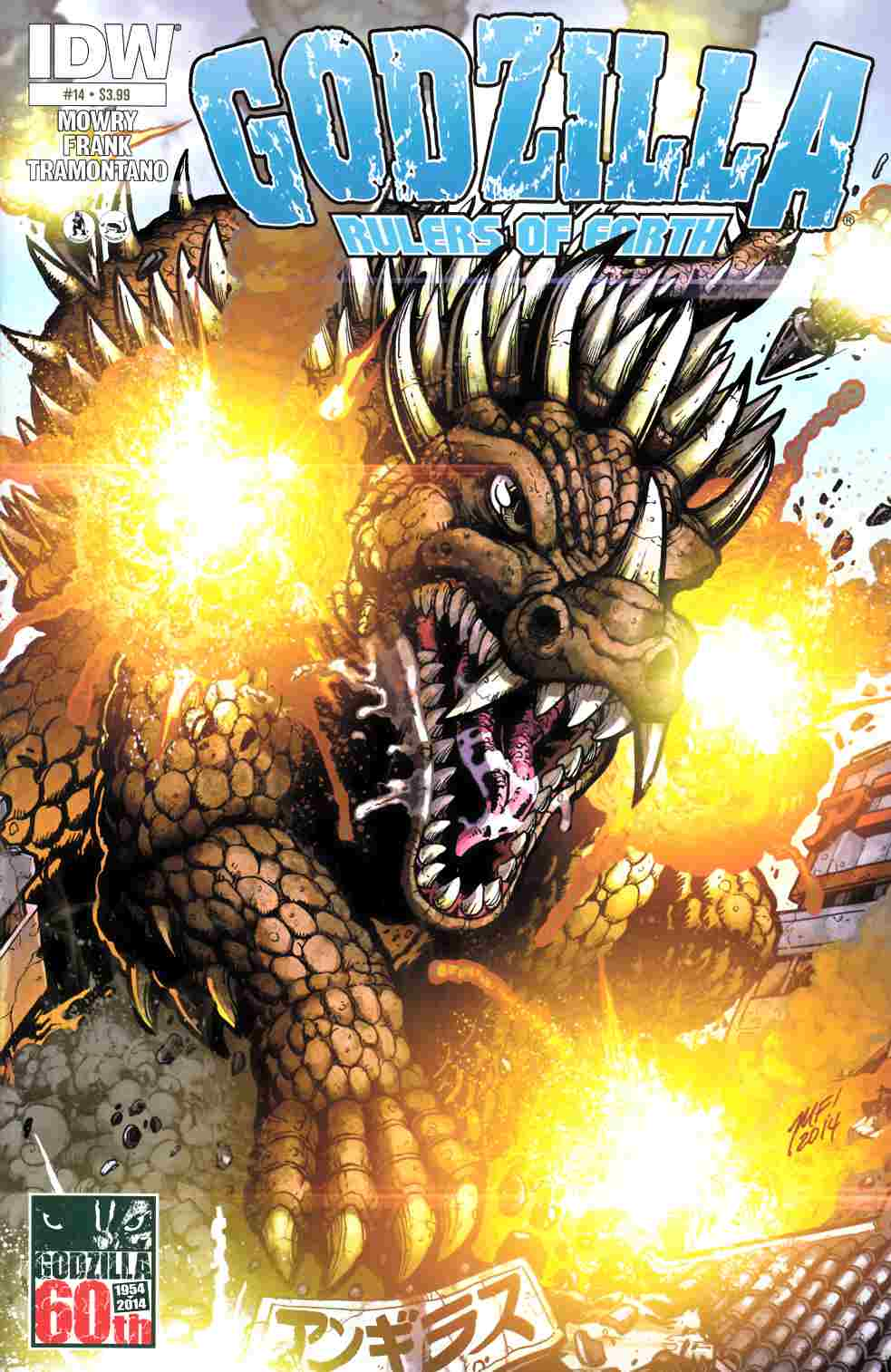Godzilla Rulers of the Earth #14 [IDW Comic]