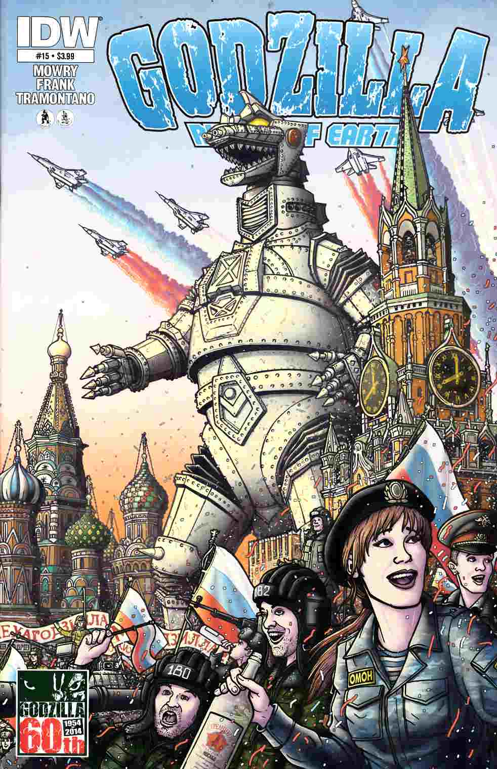 Godzilla Rulers of the Earth #15 [IDW Comic]