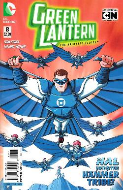Green Lantern the Animated Series #8 [DC Comic]_LARGE
