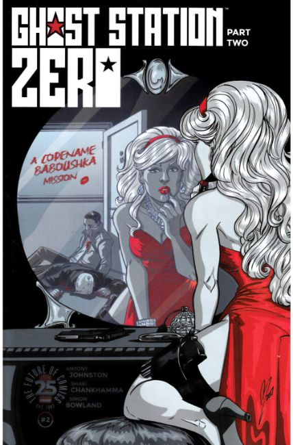 Ghost Station Zero #2 Cover B [Image Comic] LARGE
