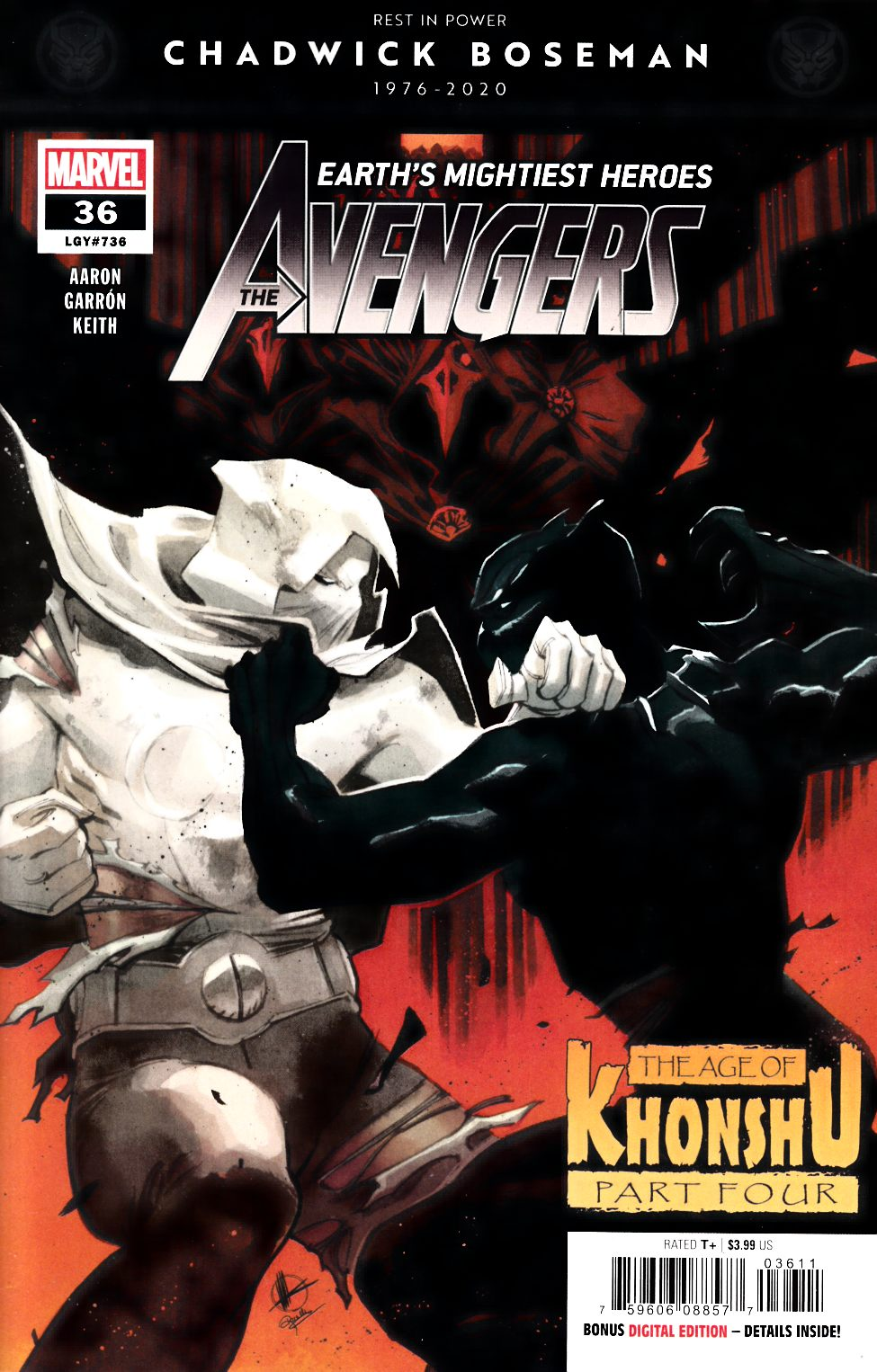 Avengers #36 Near Mint (9.4) [Marvel Comic] THUMBNAIL