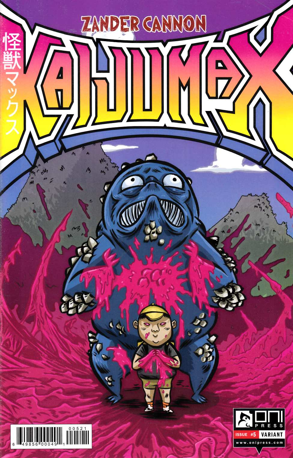 Kaijumax #5 Chuck BB Variant Cover [Oni Press Comic]_LARGE