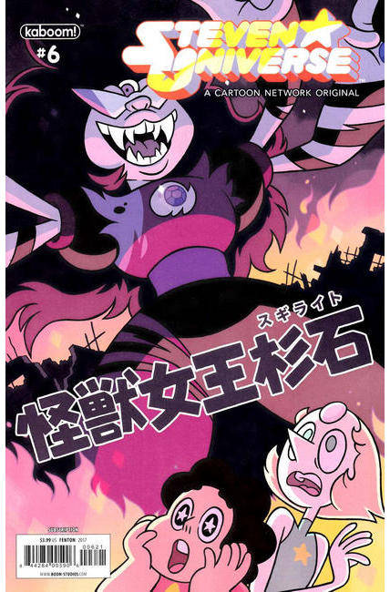 Steven Universe Ongoing #6 Subscription Cover [Boom Comic]