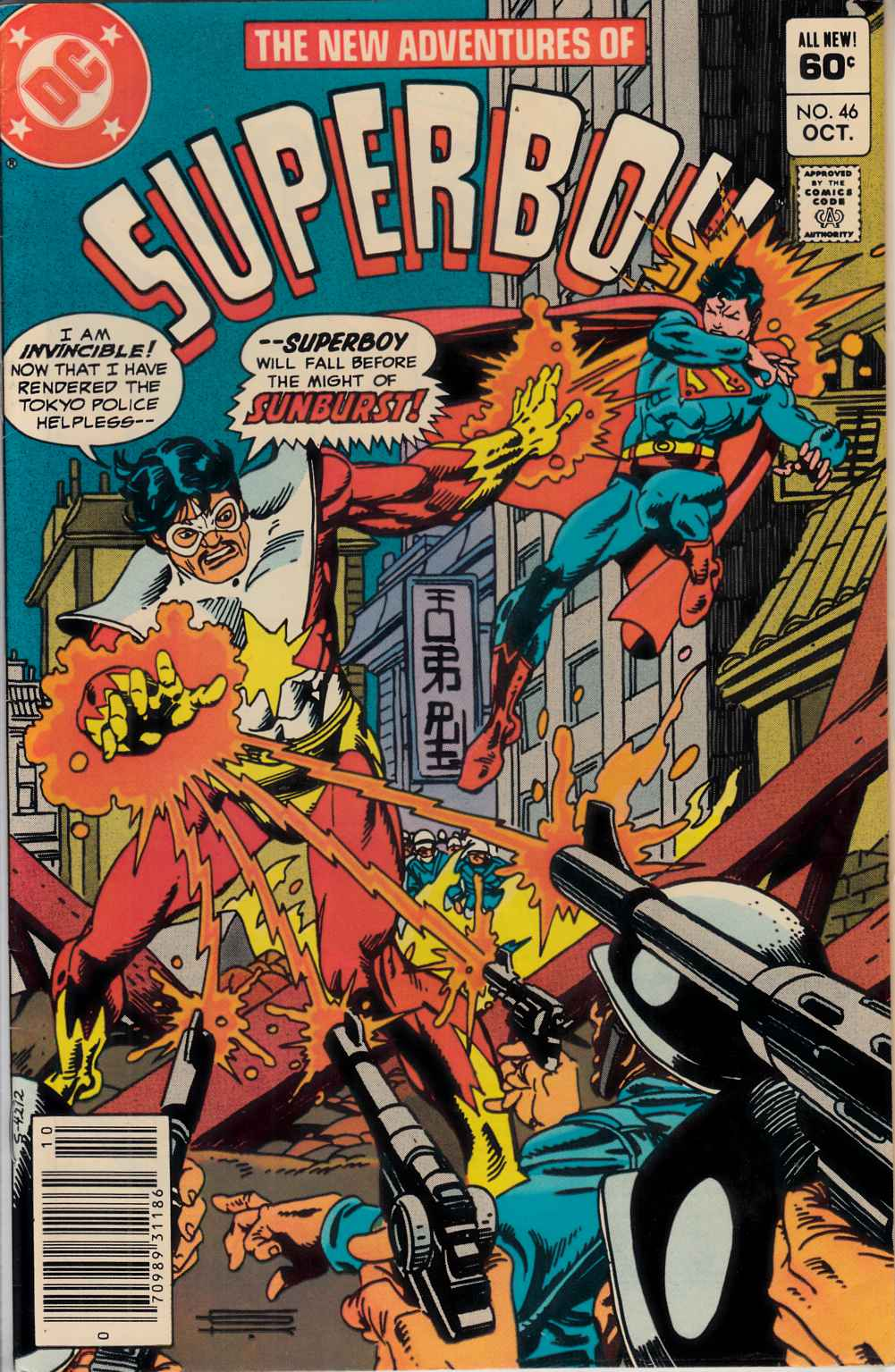 New Adventures of Superboy #46 Newsstand Edition Very Fine (8.0) [DC Comic] LARGE