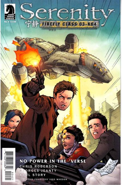 Serenity No Power in the Verse #4 Jeanty Variant Cover [Dark Horse Comic] THUMBNAIL