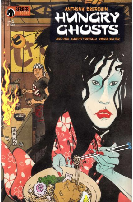 Hungry Ghosts #1 [Dark Horse Comic]