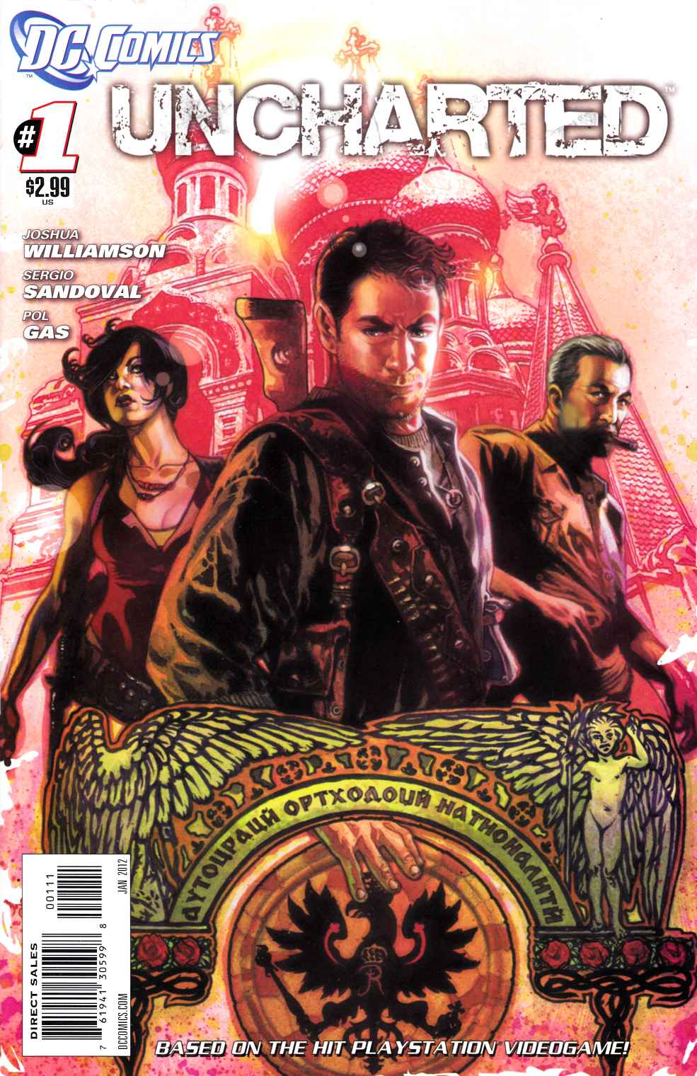 Uncharted #1 Near Mint (9.4) [DC Comic] THUMBNAIL