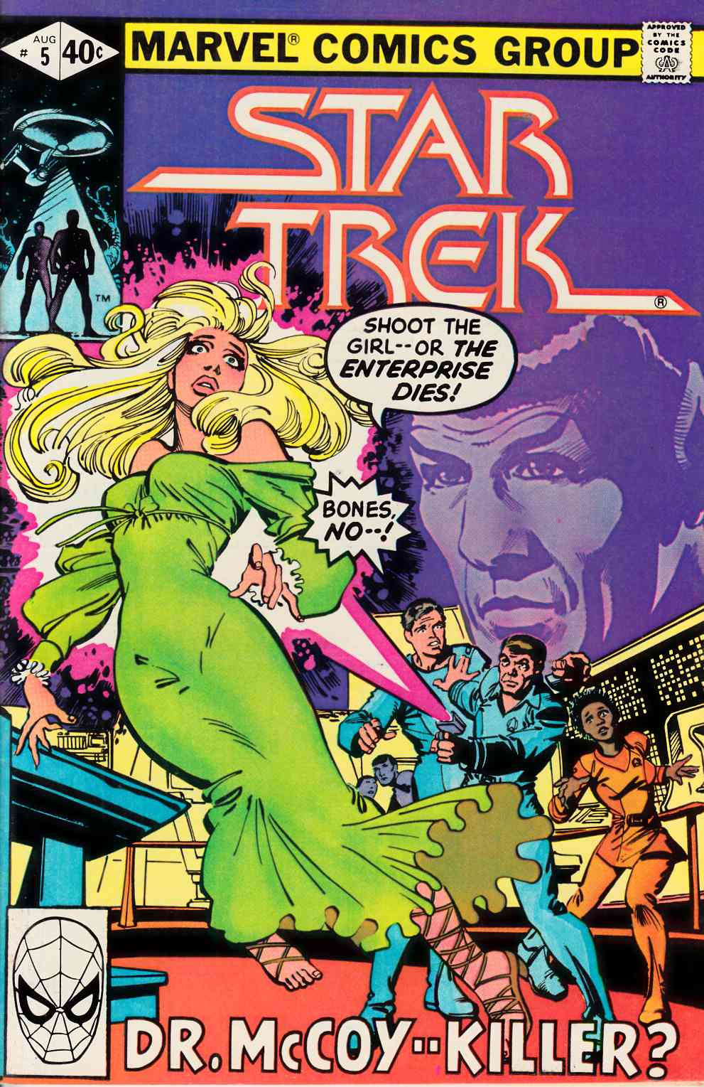 Star Trek #5 Fine (6.0) [Marvel Comic] LARGE