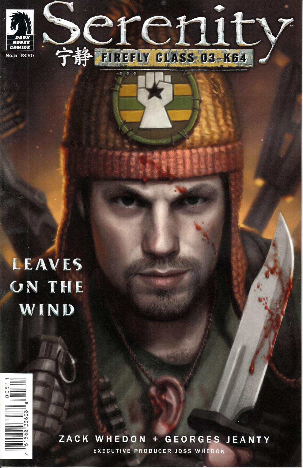 Serenity Leaves on the Wind #5 [Dark Horse Comic] LARGE