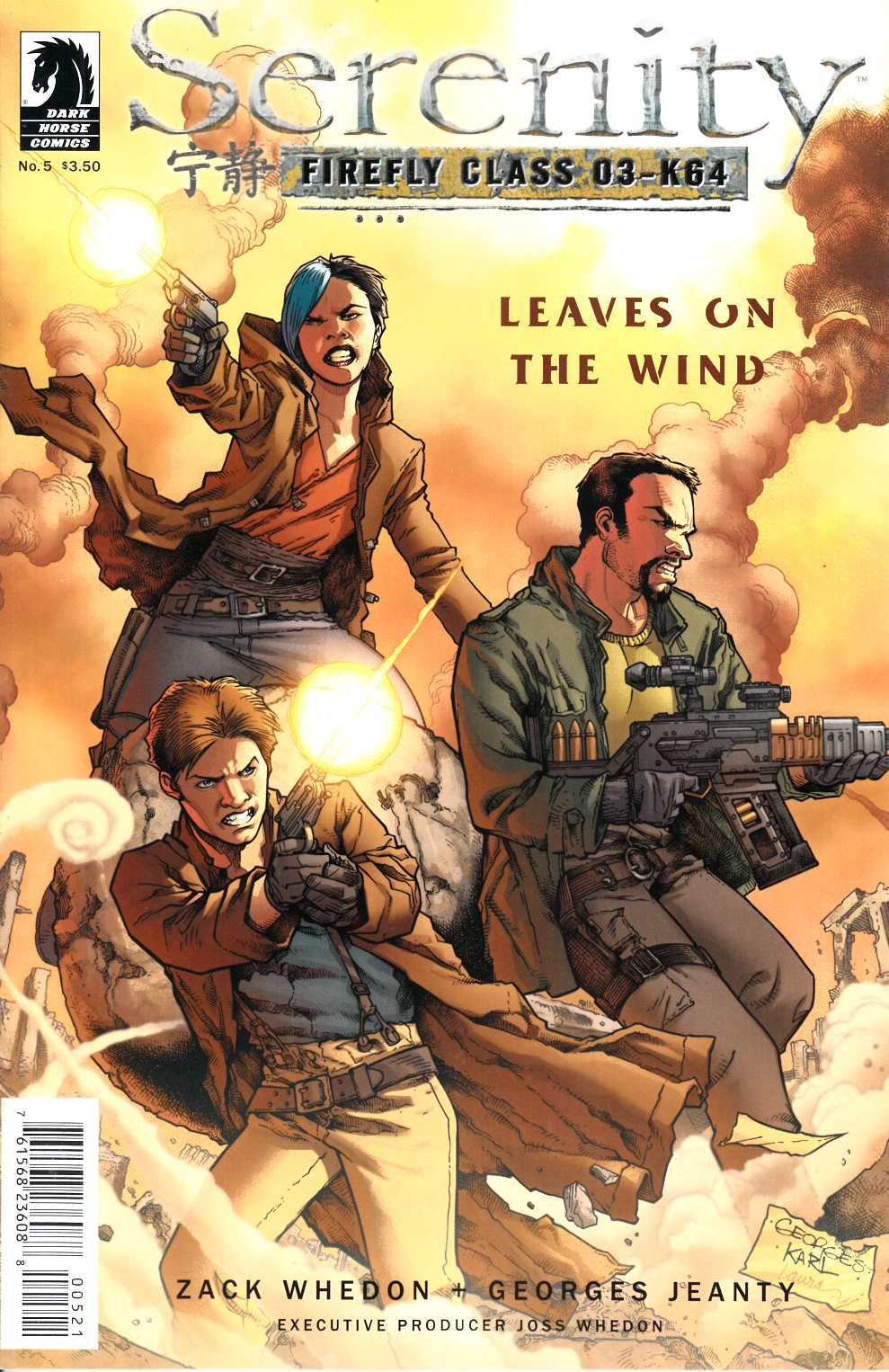 Serenity Leaves on the Wind #5 Jeanty Variant Cover [Dark Horse Comic] THUMBNAIL