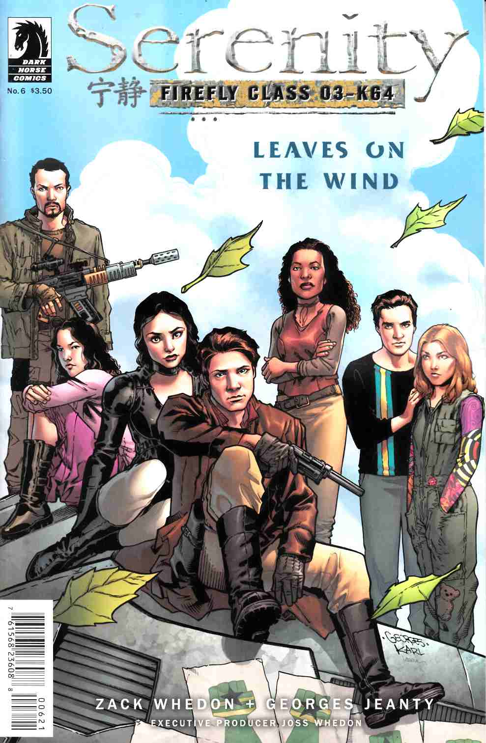 Serenity Leaves on the Wind #6 Jeanty Variant Cover [Dark Horse Comic] THUMBNAIL
