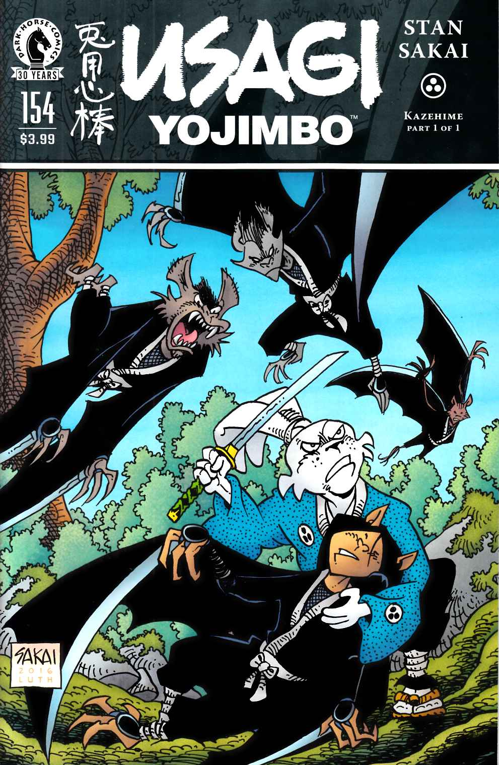 Usagi Yojimbo #154 [Dark Horse Comic] THUMBNAIL