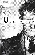 Westward #5 [Comic] THUMBNAIL