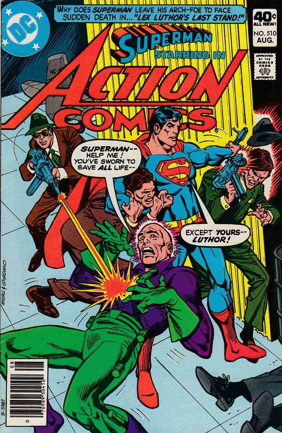 Action Comics #510 Very Fine Minus (7.5) [DC Comic] LARGE