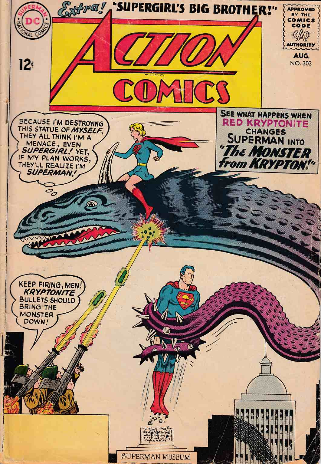 Action Comics #303 Good/Very Good (3.0) [DC Comic] THUMBNAIL