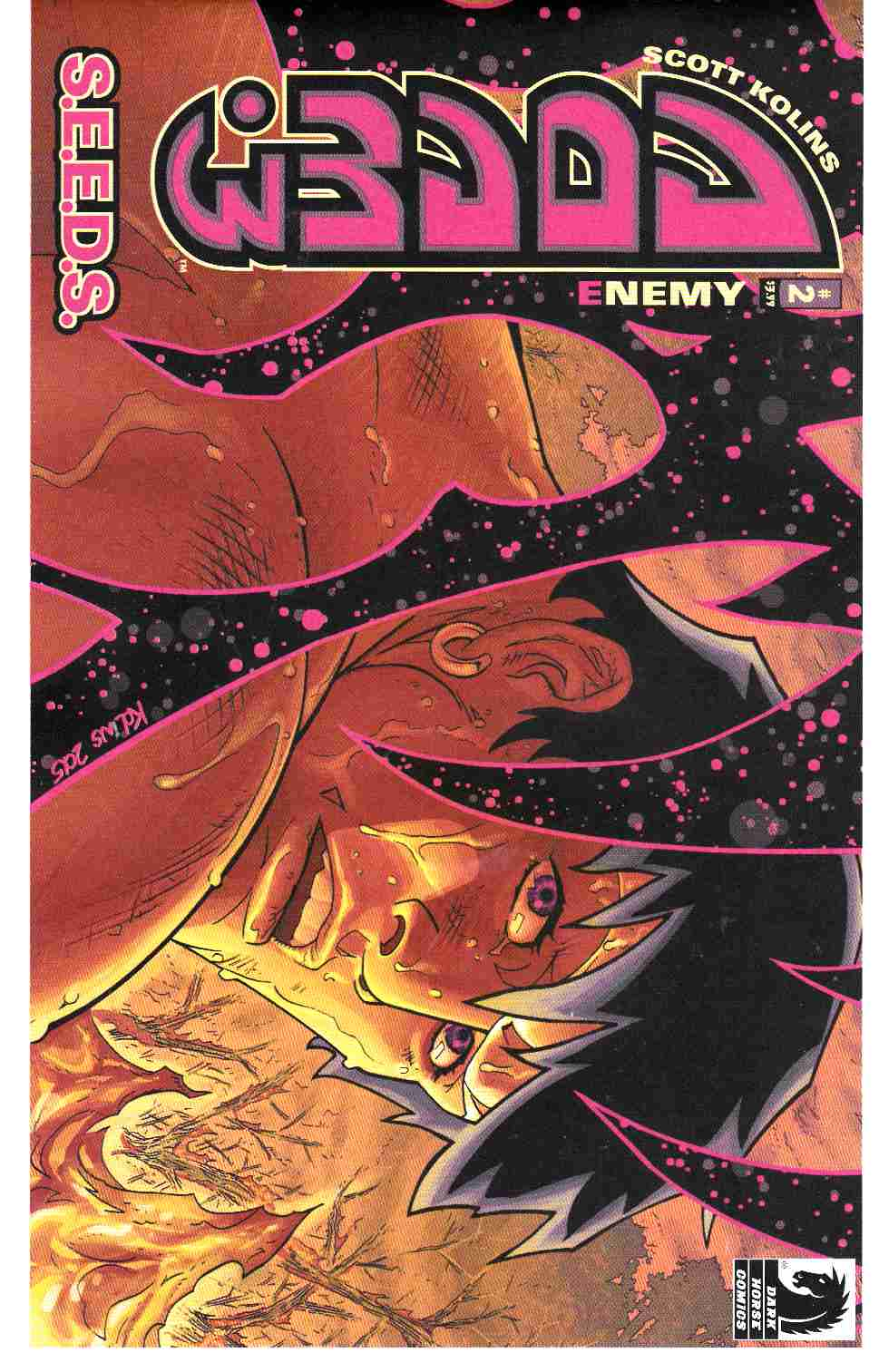 Adam.3 #2 [Dark Horse Comic]_THUMBNAIL
