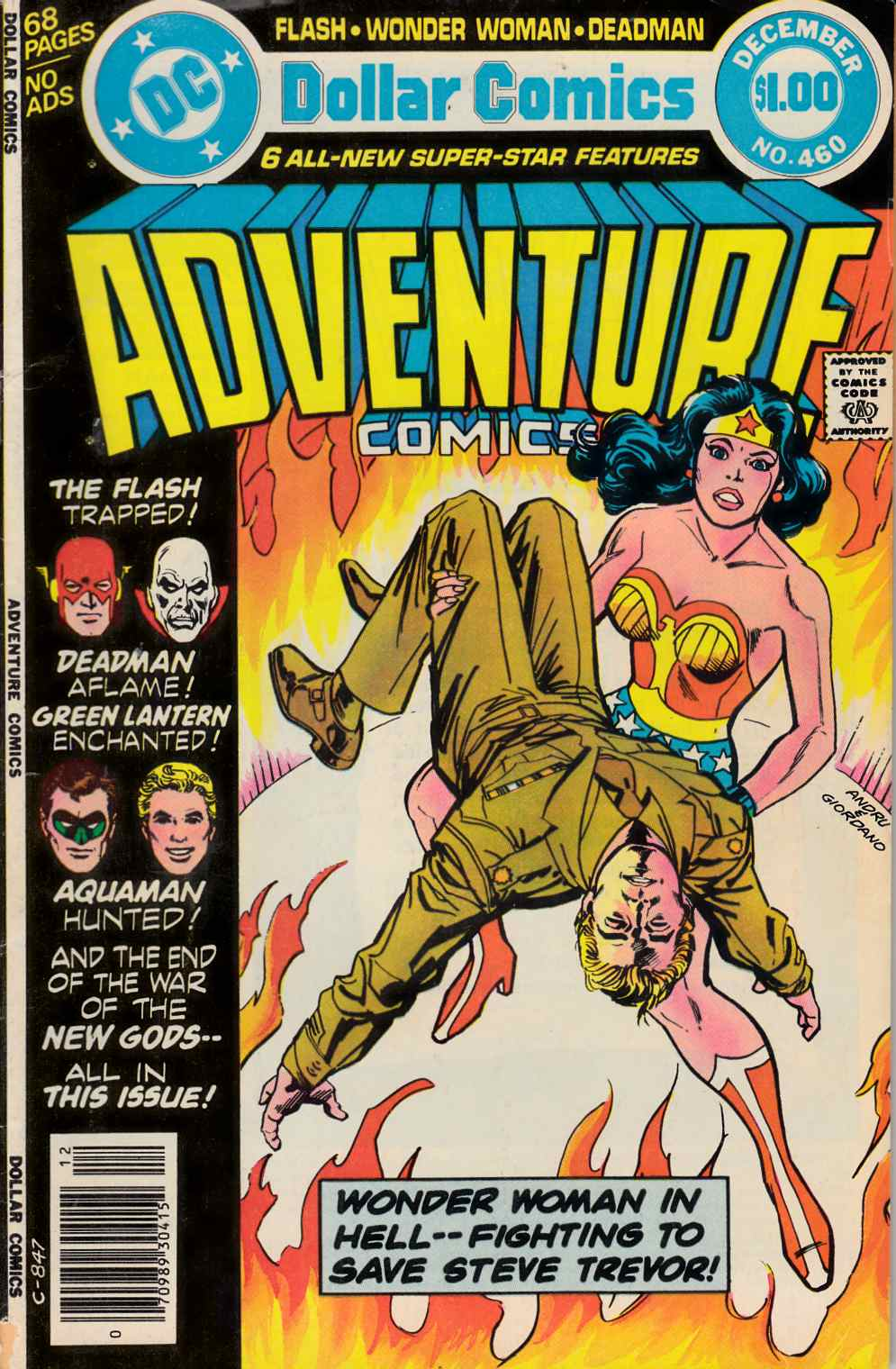 Adventure Comics #460 Very Good Minus (3.5) [DC Comic] THUMBNAIL
