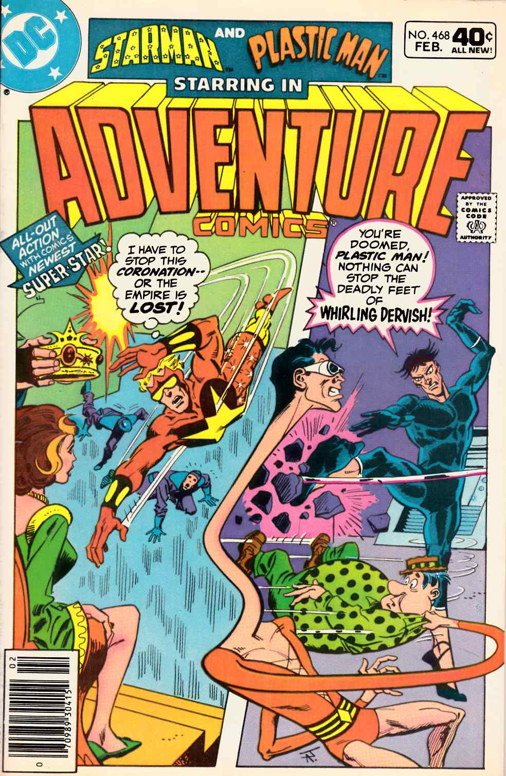 Adventure Comics #468 Very Fine Minus (7.5) [DC Comic] THUMBNAIL