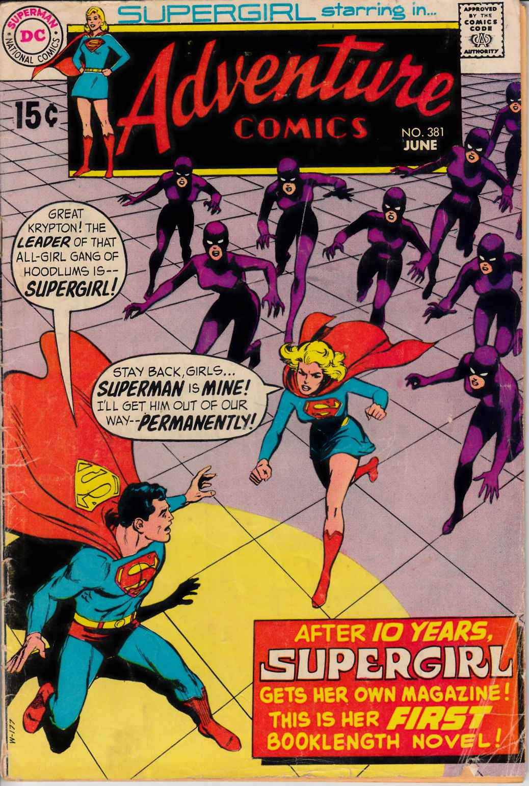 Adventure Comics #381 Good Plus (2.5) [DC Comic] LARGE