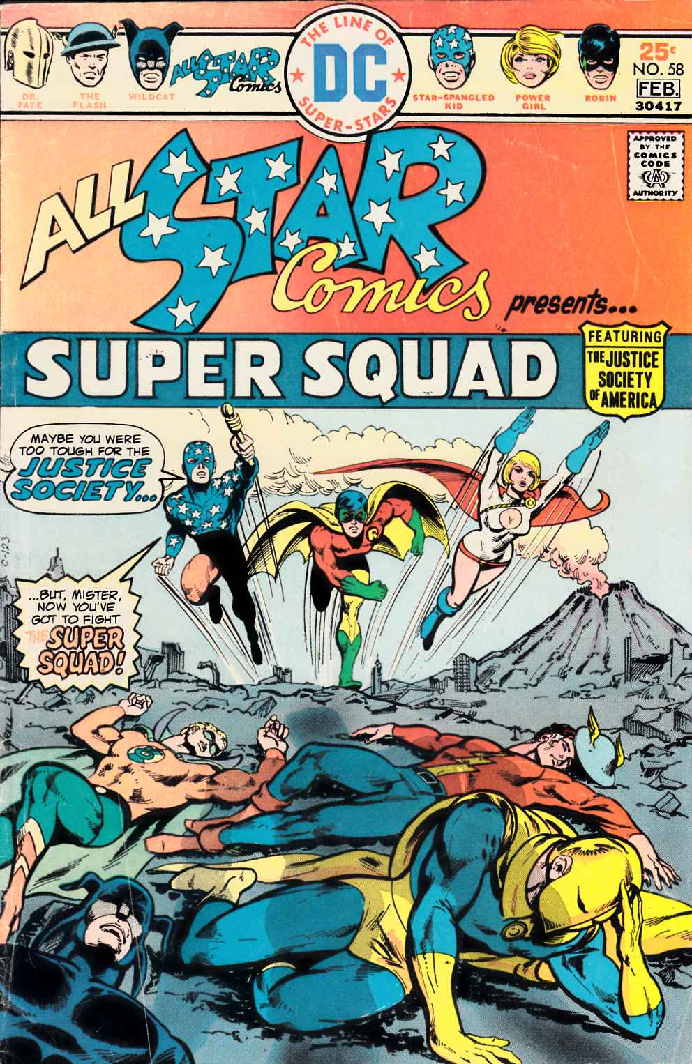 All Star Comics #58 Good Plus (2.5) [DC Comic] THUMBNAIL