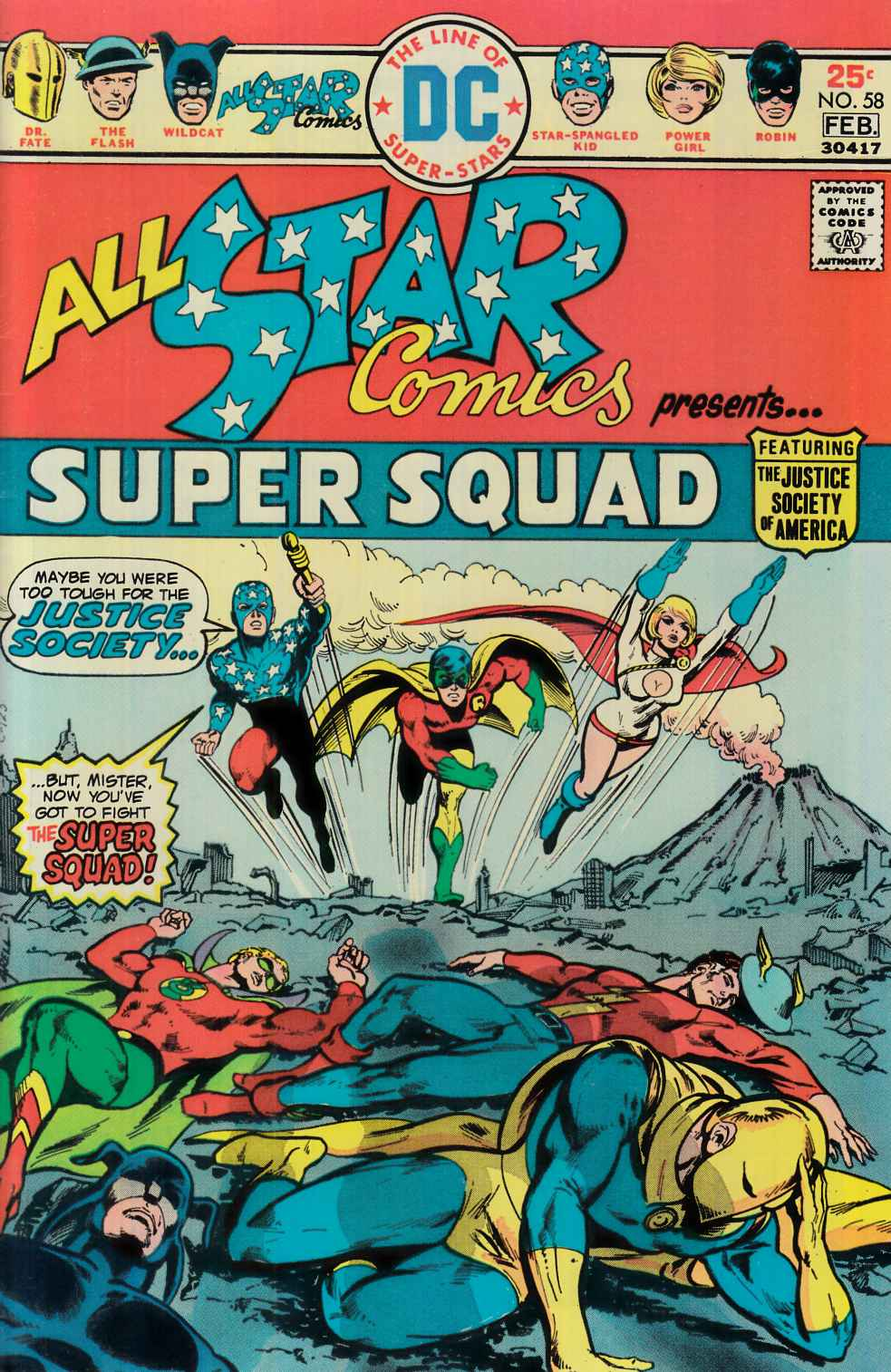 All Star Comics #58 Very Fine Plus (8.5) [DC Comic] THUMBNAIL