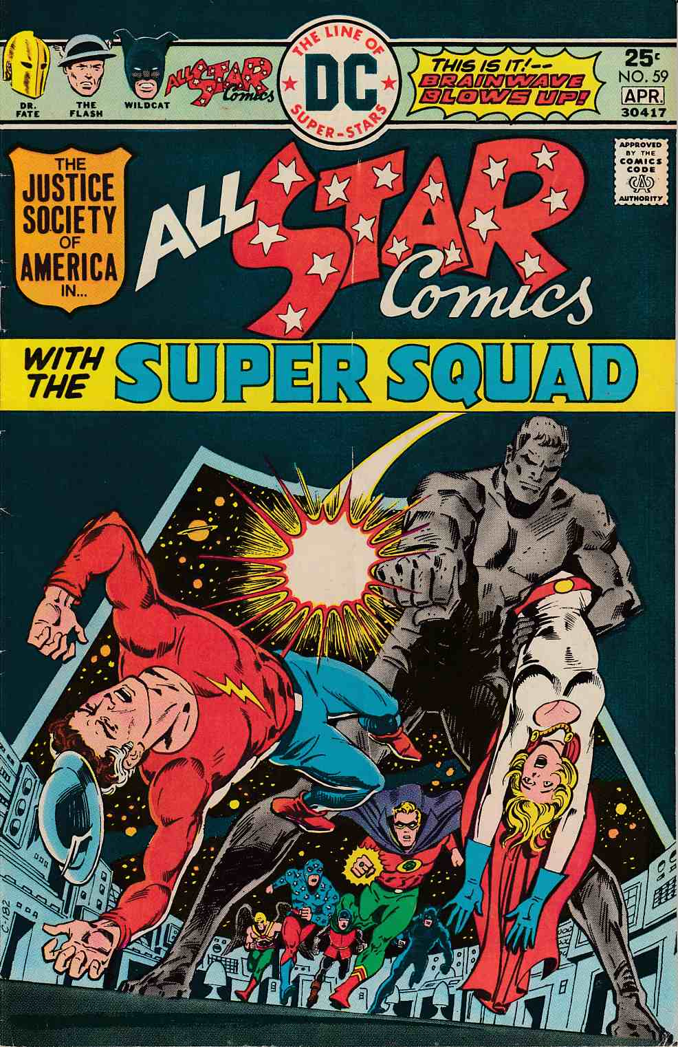 All Star Comics #59 Fine Minus (5.5) [DC Comic] THUMBNAIL