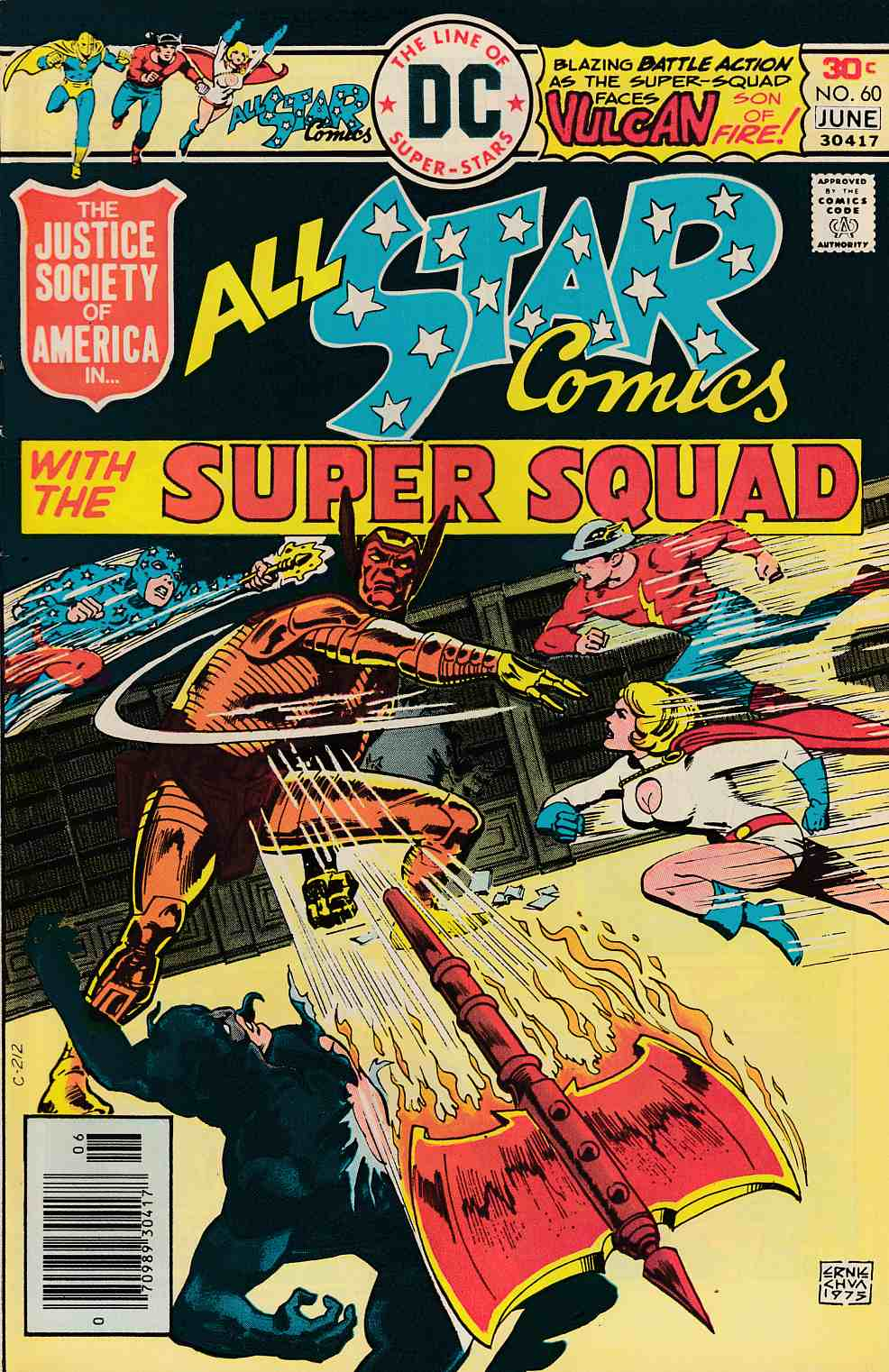 All Star Comics #60 Very Fine Plus (8.5) [DC Comic] THUMBNAIL