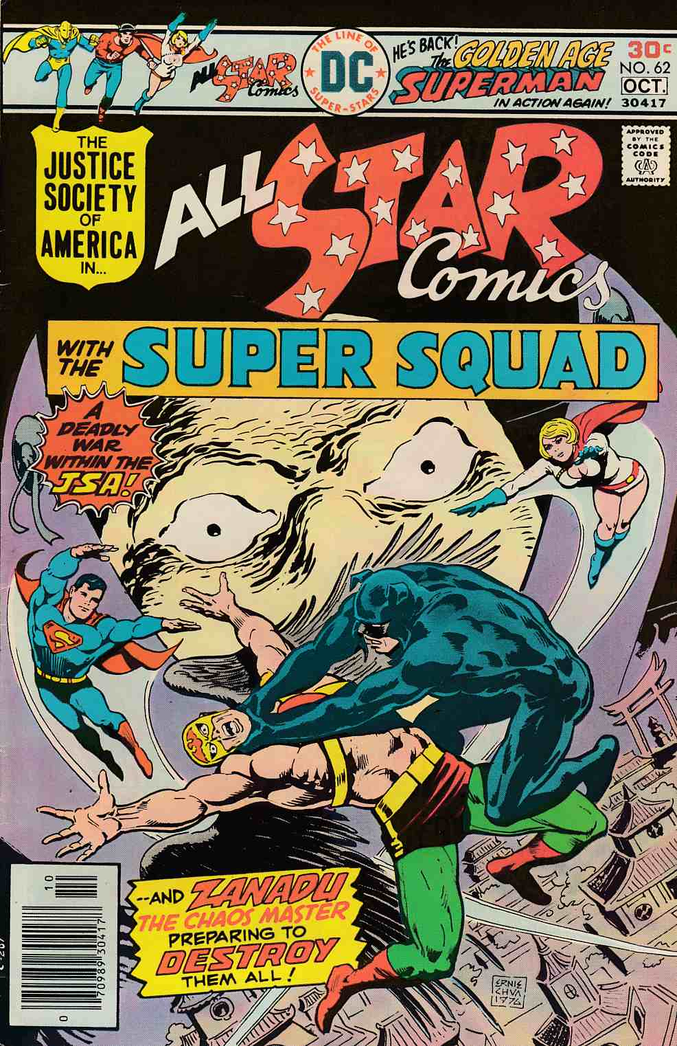All Star Comics #62 Very Fine (8.0) [DC Comic] THUMBNAIL