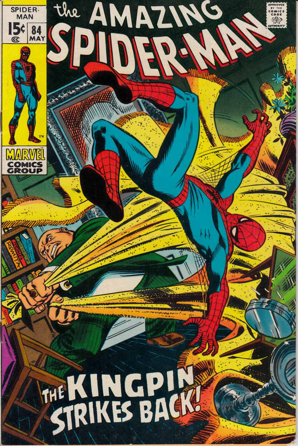 Amazing Spider-Man #84 Very Good (4.0) [Marvel Comic] LARGE
