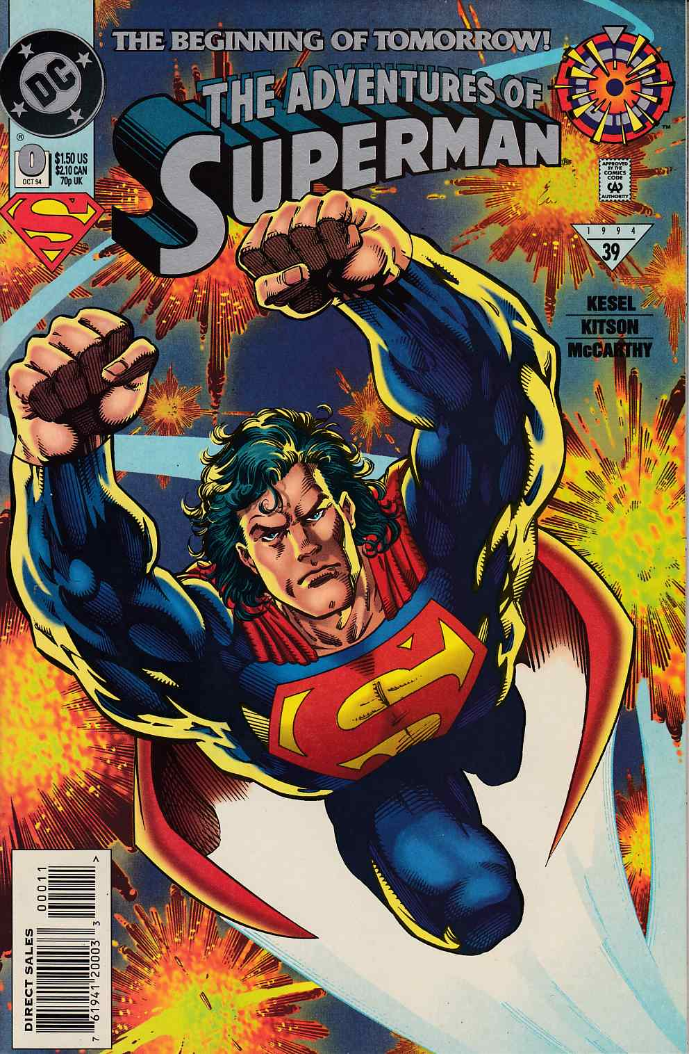 Adventures of Superman #0 Very Fine Minus (7.5) [DC Comic] THUMBNAIL
