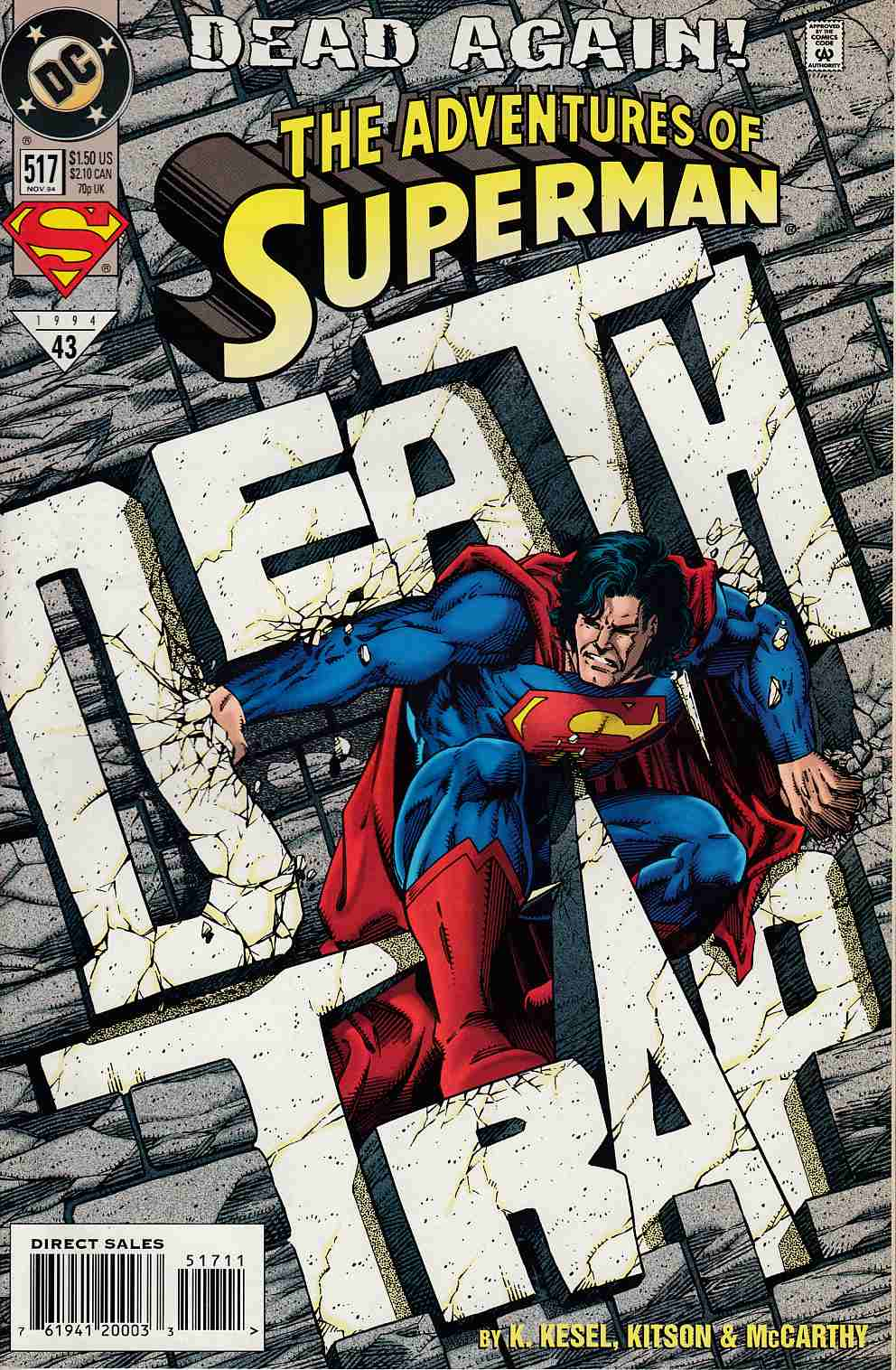 Adventures of Superman #517 Near Mint (9.4) [DC Comic] LARGE