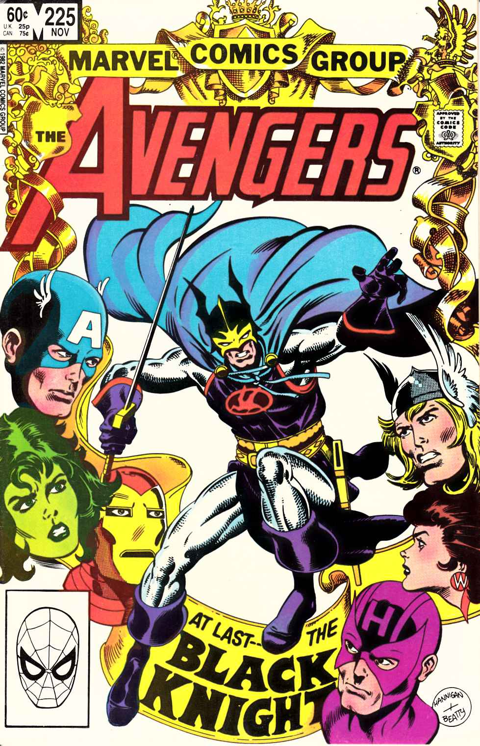 Avengers #225 Very Fine (8.0) [Marvel Comic] LARGE