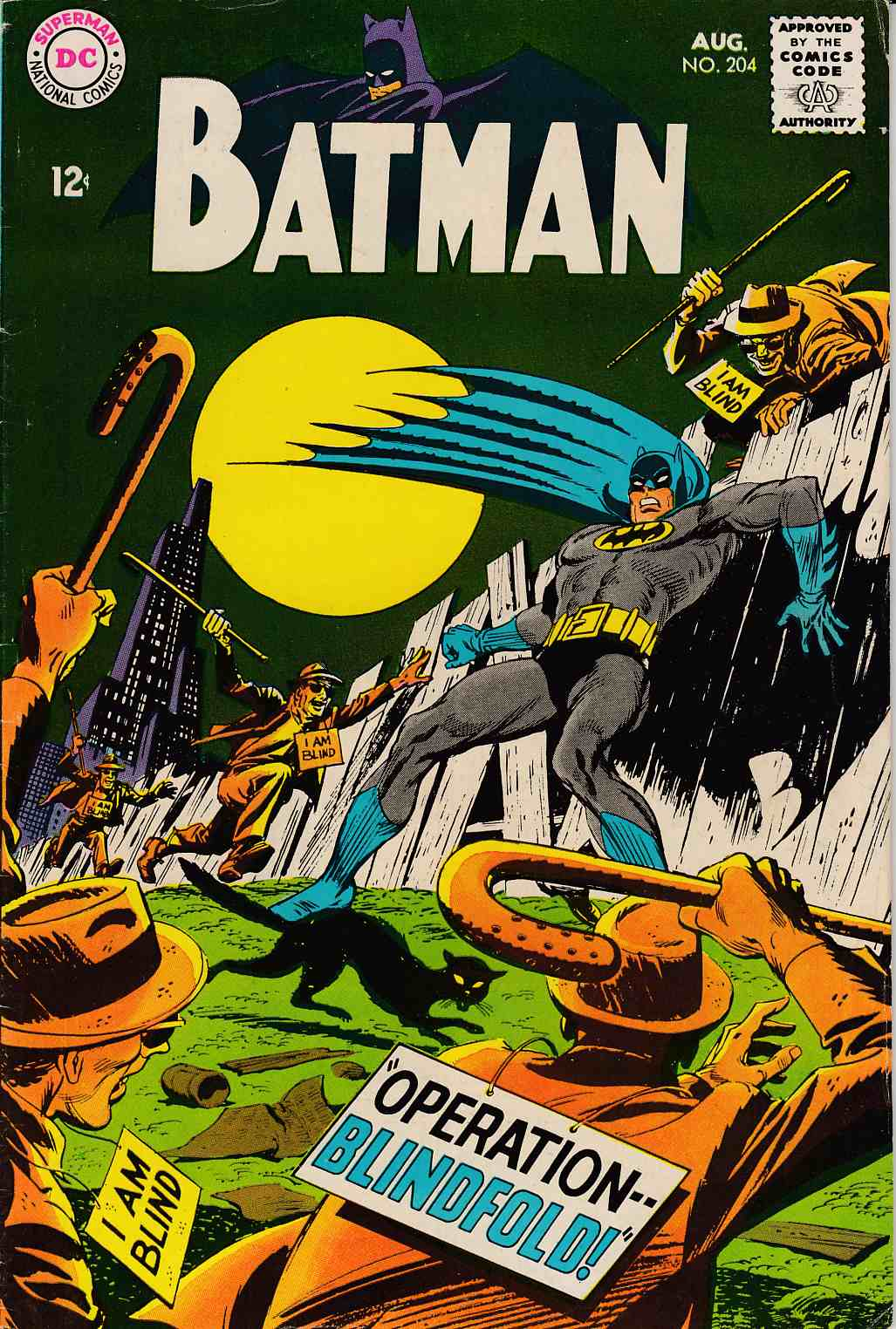 Batman #204 Very Good/Fine (5.0) [DC Comic] LARGE