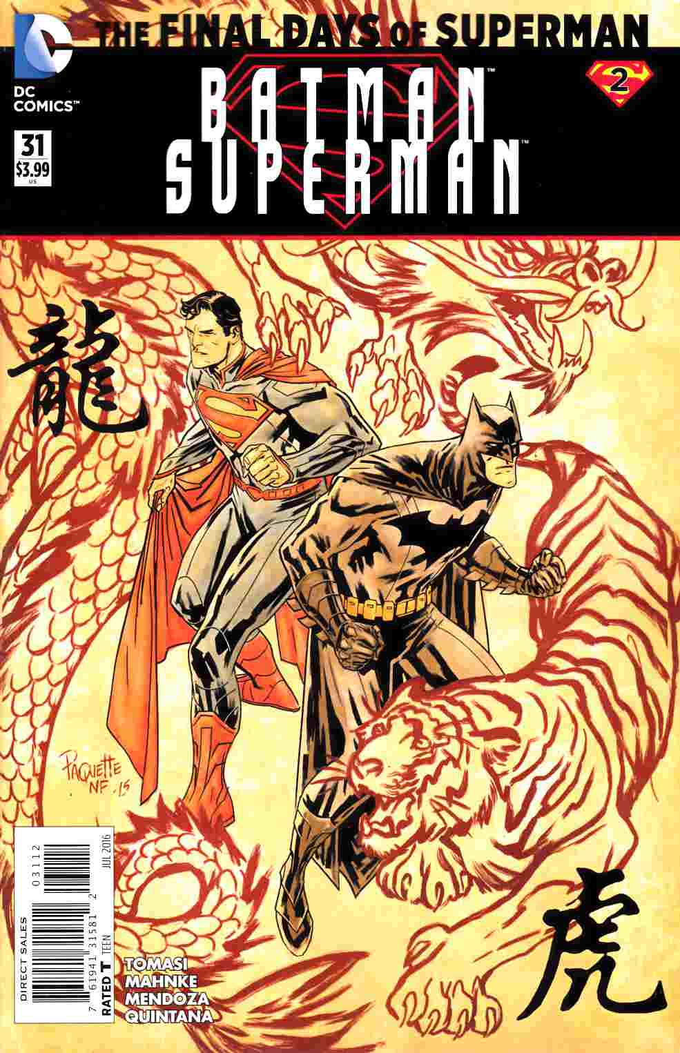 Batman Superman #31 Second Printing [DC Comic] LARGE